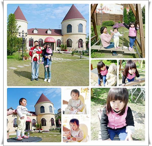 20130120_富林園.jpg