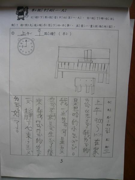 P1030302-1.JPG