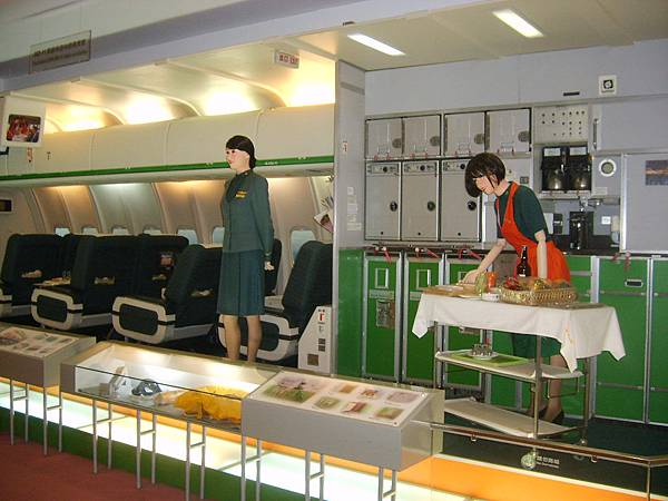 長榮航空準備室