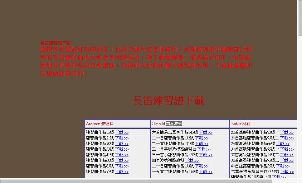 2012-09-07_113104