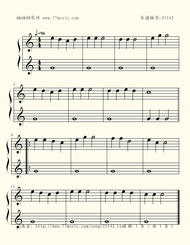 mini長笛譜2