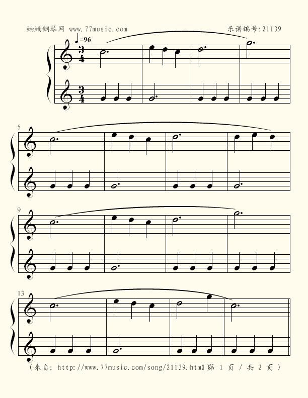 mini-flute譜