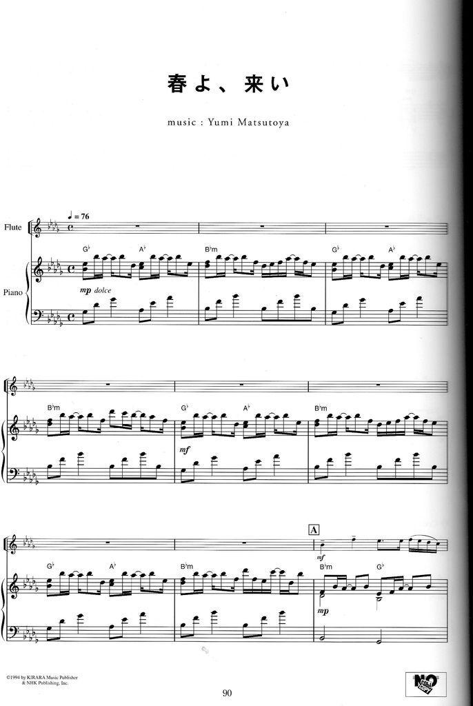 鋼琴譜-1