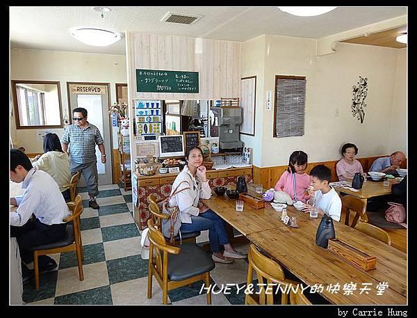 20130719_07波波亭摩周豚丼05