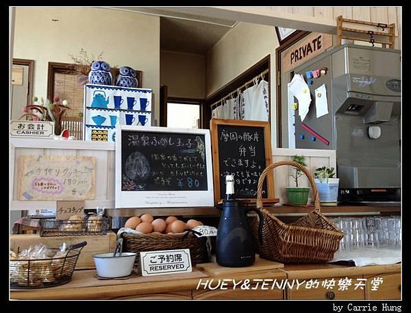20130719_07波波亭摩周豚丼03
