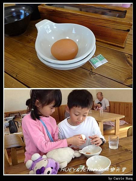 20130719_07波波亭摩周豚丼06