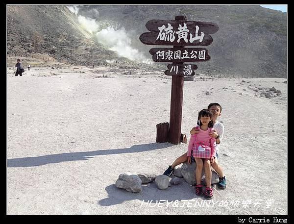 20130719_11硫磺山06