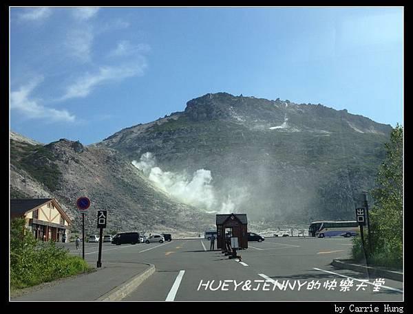 20130719_11硫磺山01
