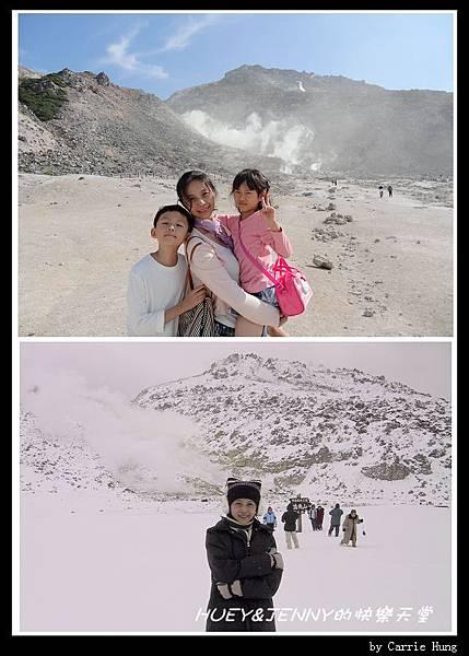 20130719_11硫磺山08
