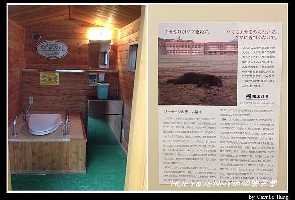 20130719_14知床野營場08