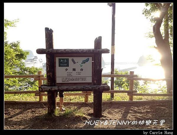 20130719_15知床野營場夕陽台02