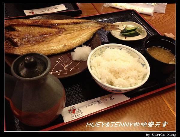 20130719_17熊之家荒磯料理04