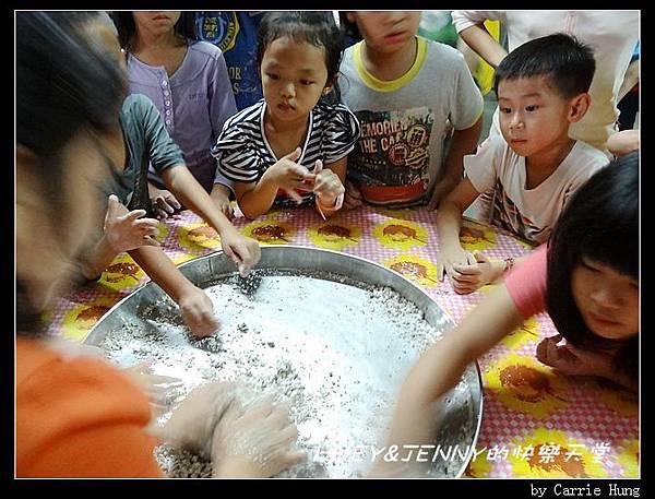 20131005_07 草仔粿DIY01