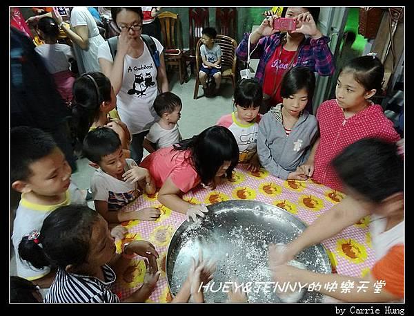 20131005_07 草仔粿DIY02
