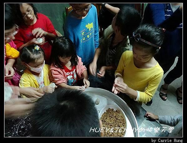 20131005_07 草仔粿DIY07