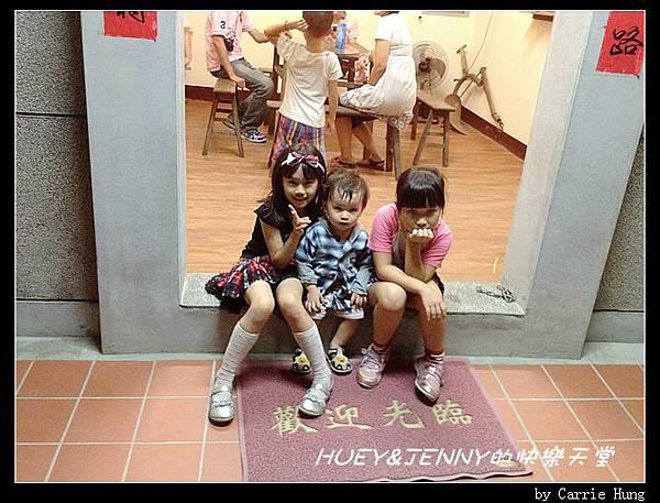20131005_07 草仔粿DIY13