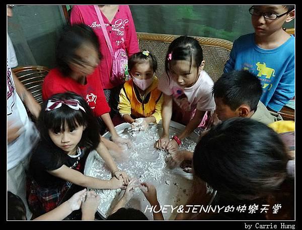 20131005_07 草仔粿DIY03