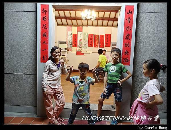 20131005_07 草仔粿DIY10
