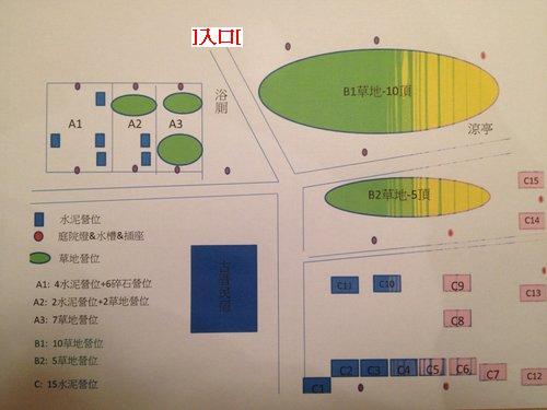 20131005_02 營區地圖