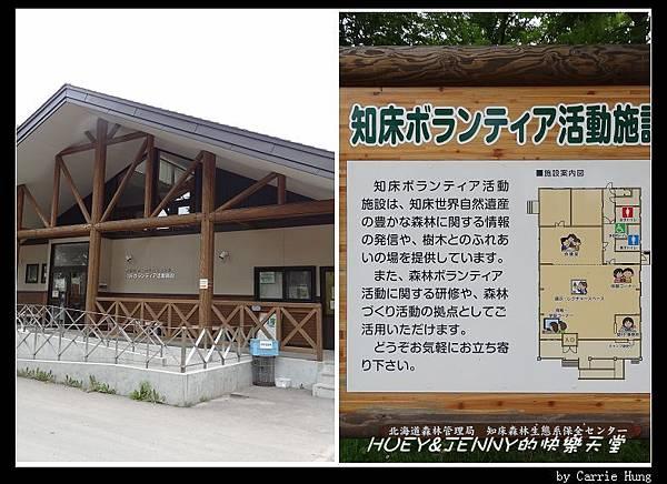 20130720_01 清晨知床野營場06