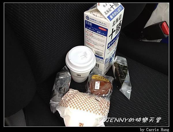 20130720_03 早餐02