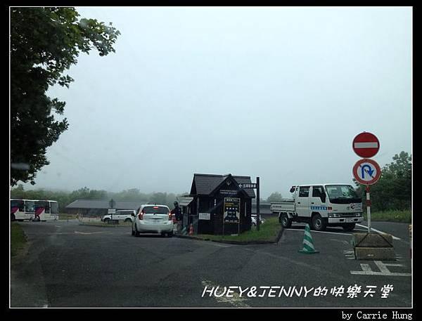 20130720_04 知床五湖01