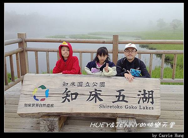 20130720_04 知床五湖22