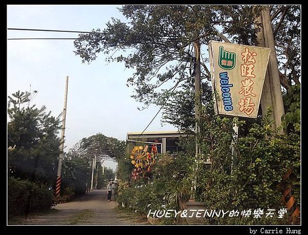20121109_02松旺農場到了01