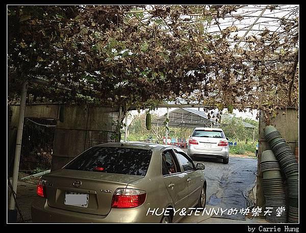 20121109_02松旺農場到了04