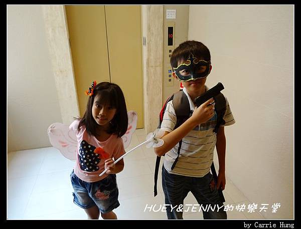 20121109_01出發囉02