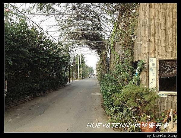 20121109_02松旺農場到了03