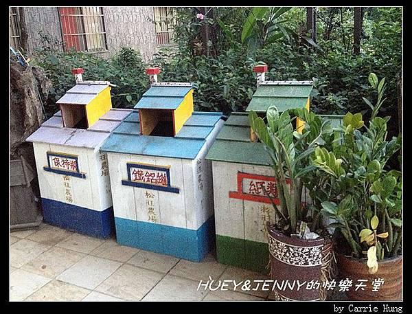 20121109_03松旺農場設施10