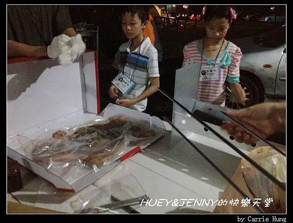 20121109_05晚餐準備02