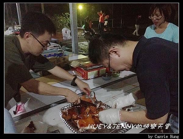 20121109_06大烤晚餐07