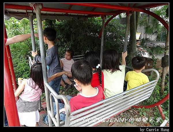 20121109_15園區遊樂02