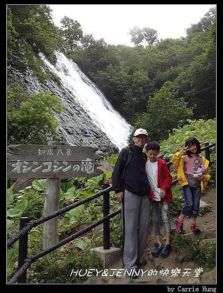 20130721_04雙美之滝10