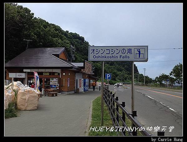 20130721_04雙美之滝02