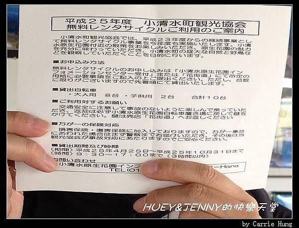 20130721_06小清水原生花園11