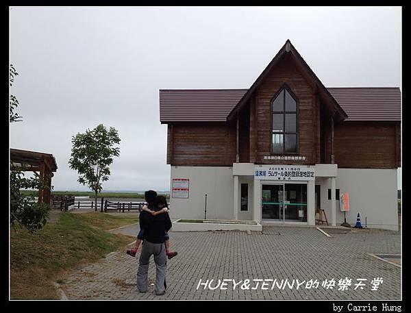 20130721_07濤沸湖01