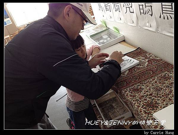 20130721_06小清水原生花園19
