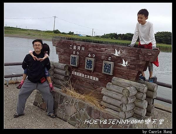 20130721_07濤沸湖03