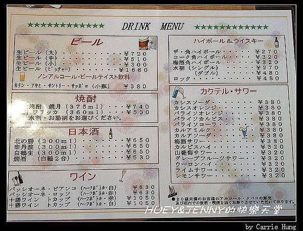20130721_08西部燒肉放堤05