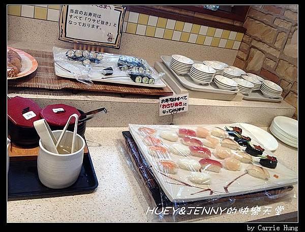20130721_08西部燒肉放堤11