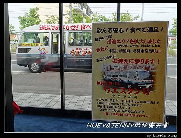 20130721_08西部燒肉放堤25
