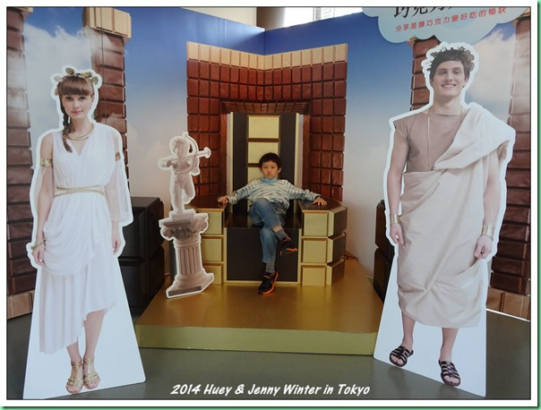 20140119_1 出發_寒假旅行第一站桃園大溪 242b