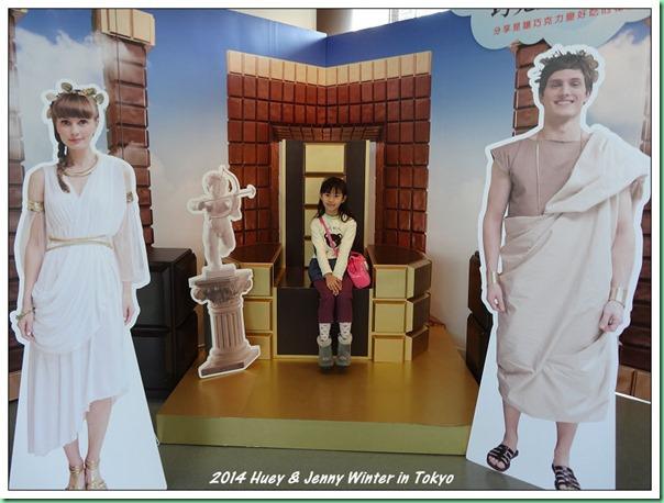 20140119_1 出發_寒假旅行第一站桃園大溪 243b
