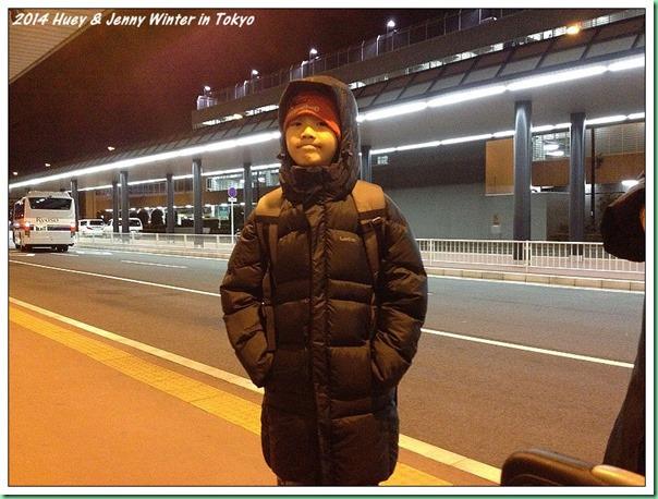 20140119_5 抵達日本囉 212b