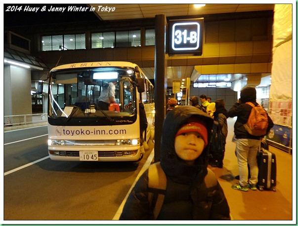 20140119_6 成田機場東橫INN 001b