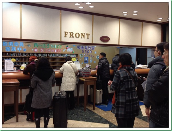 20140119_6 成田機場東橫INN 003b