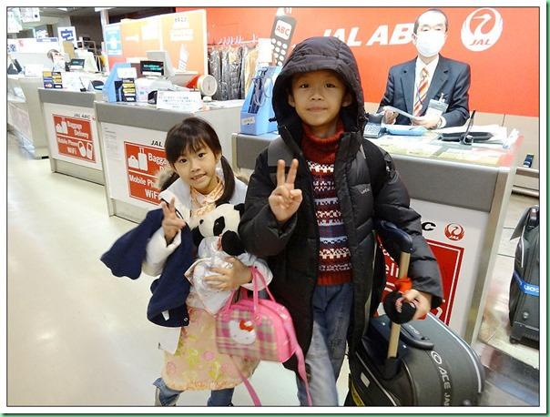 20140120_2 機場託運行李後搭京城電鐵 001b